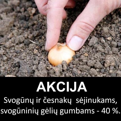 Horticom